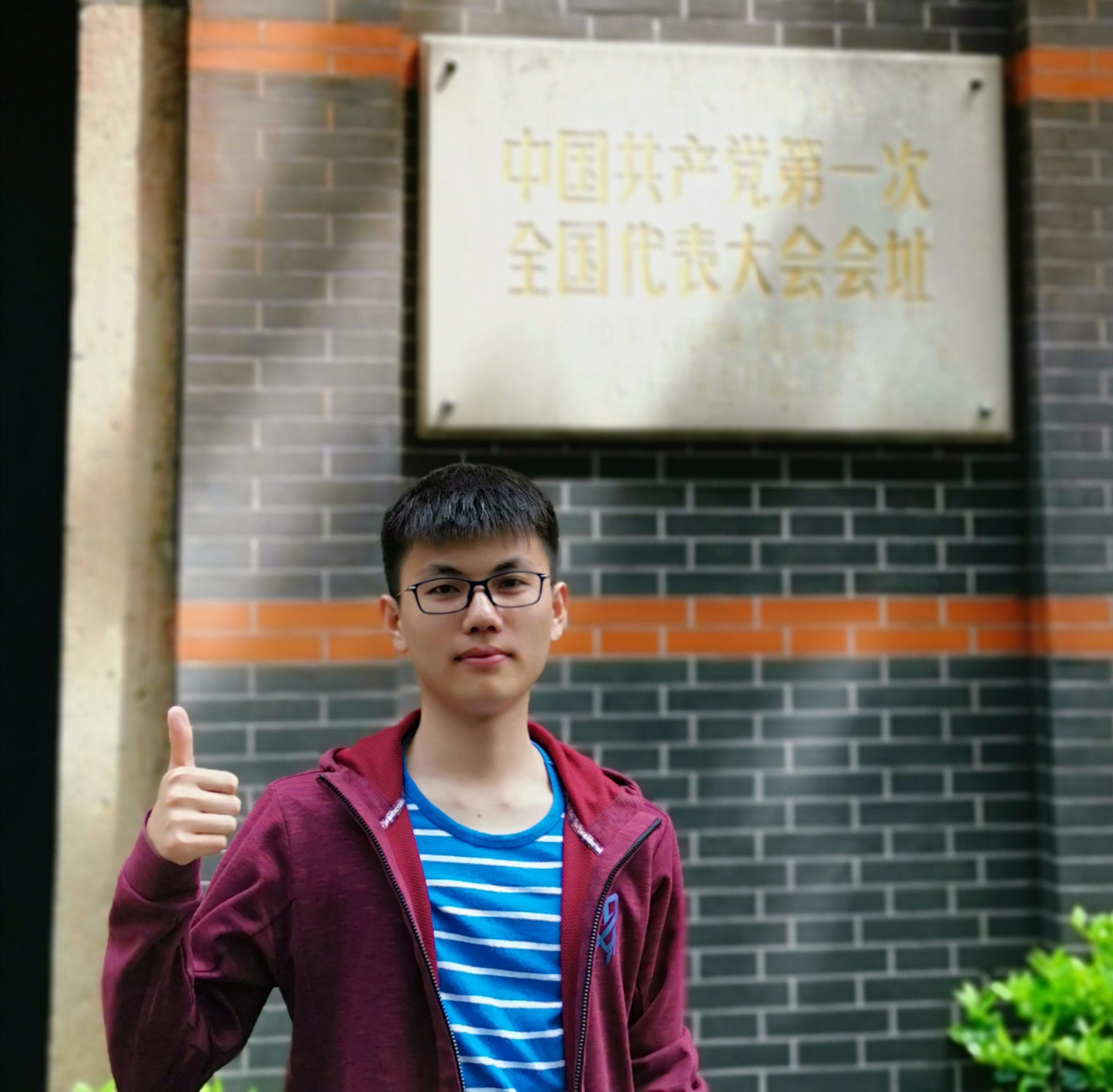 天津大学有机化学_硕士在读 - 中科院集成信息平台3.0